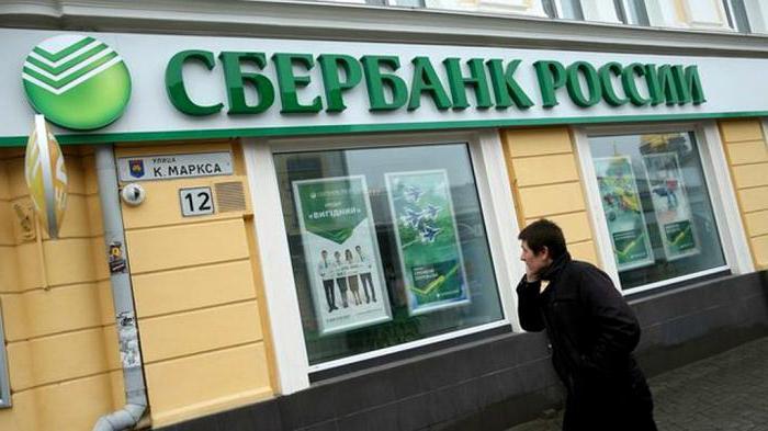 Кредиты СберБанка России ставка от 3% 15.09.2021 оформить ...