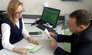 Как распечатать запрос на выдачу сертификата ключа Россельхозбанк